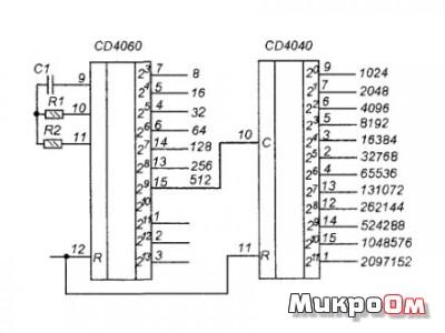 приставка автомат для зарядного схема