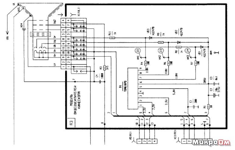 схема ремонта телевизора «