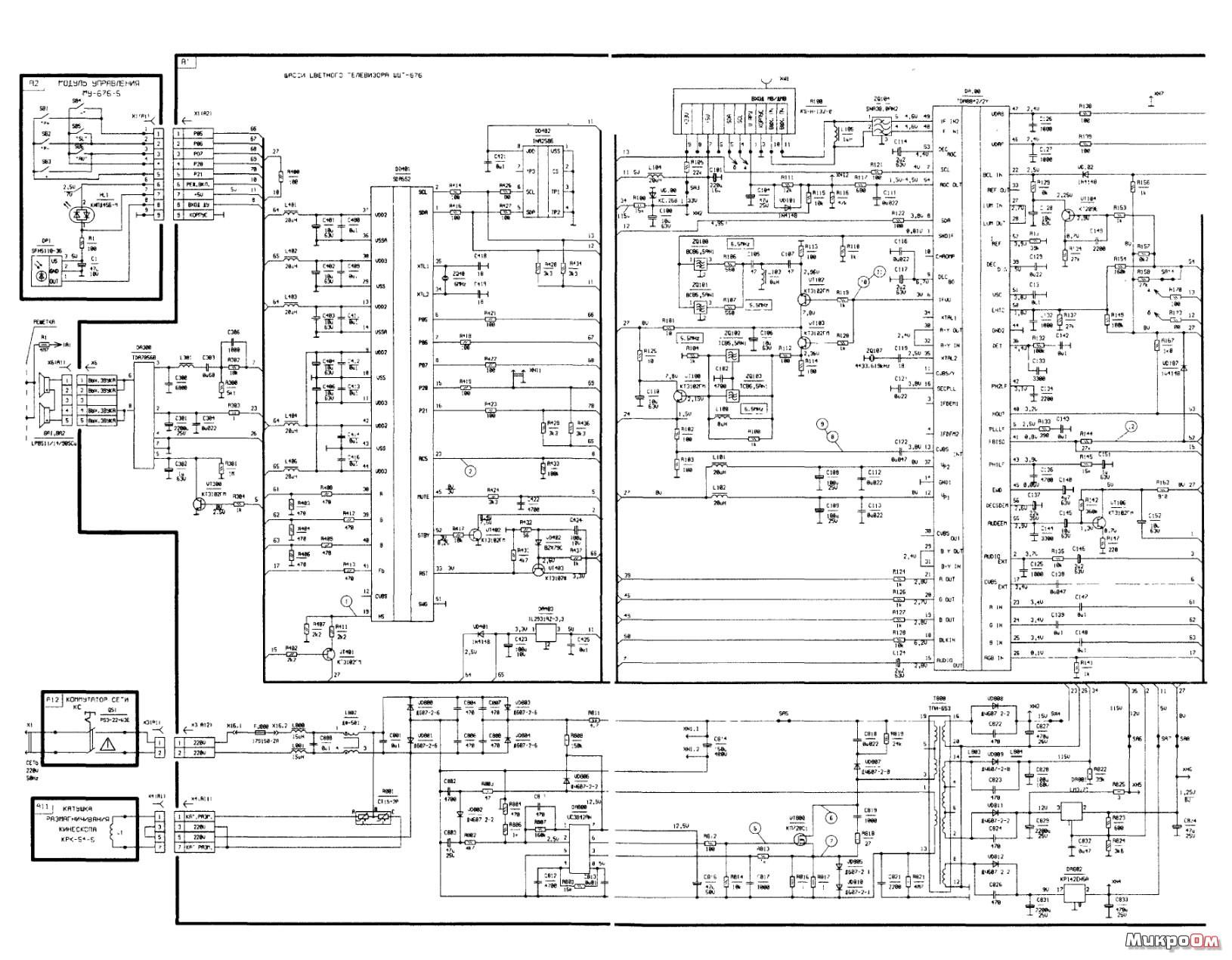 Схема телевизора dexp 40a7000