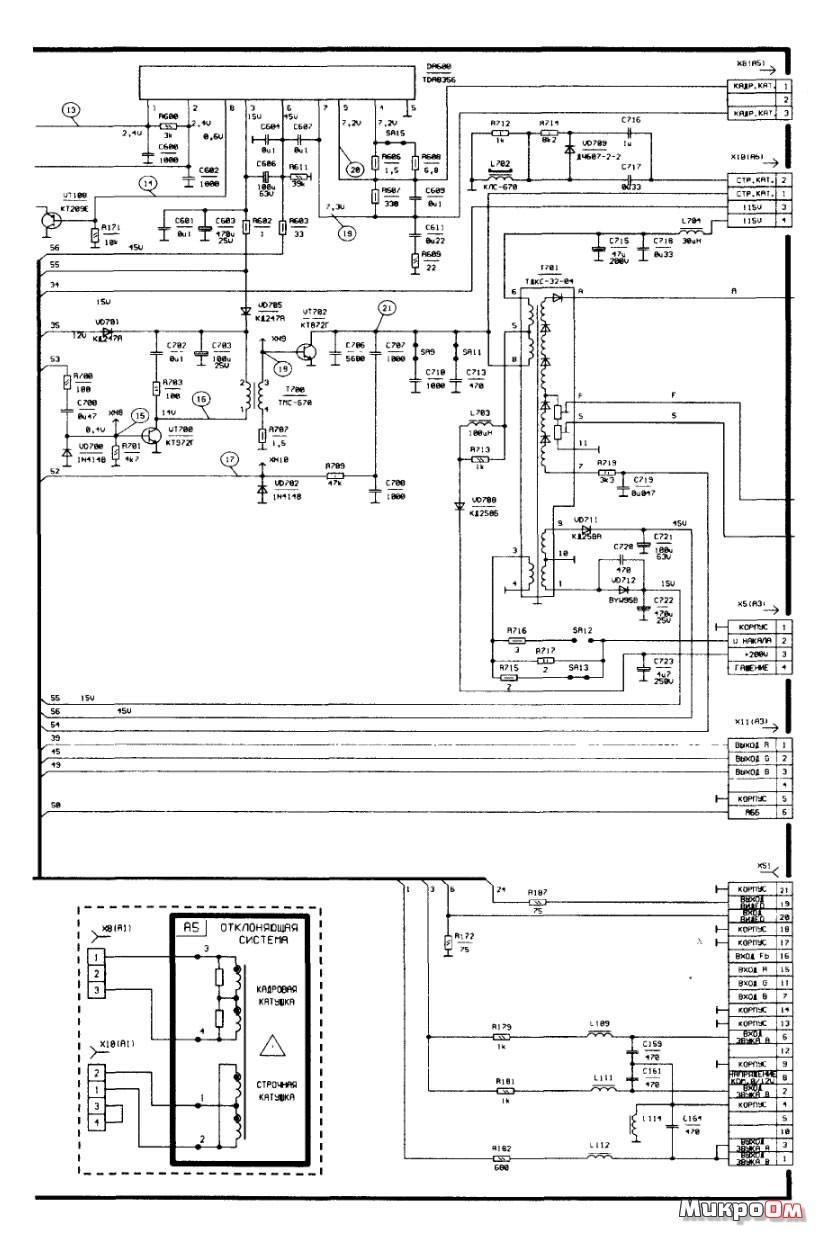 Схема телевизора Горизонт 54-CTV-676.