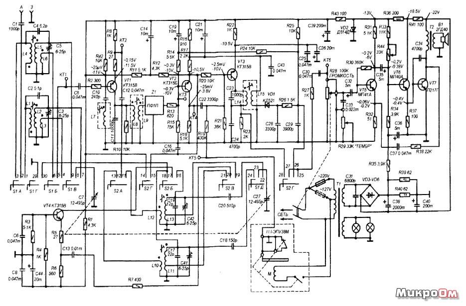Схема радиолы - Серенада-405