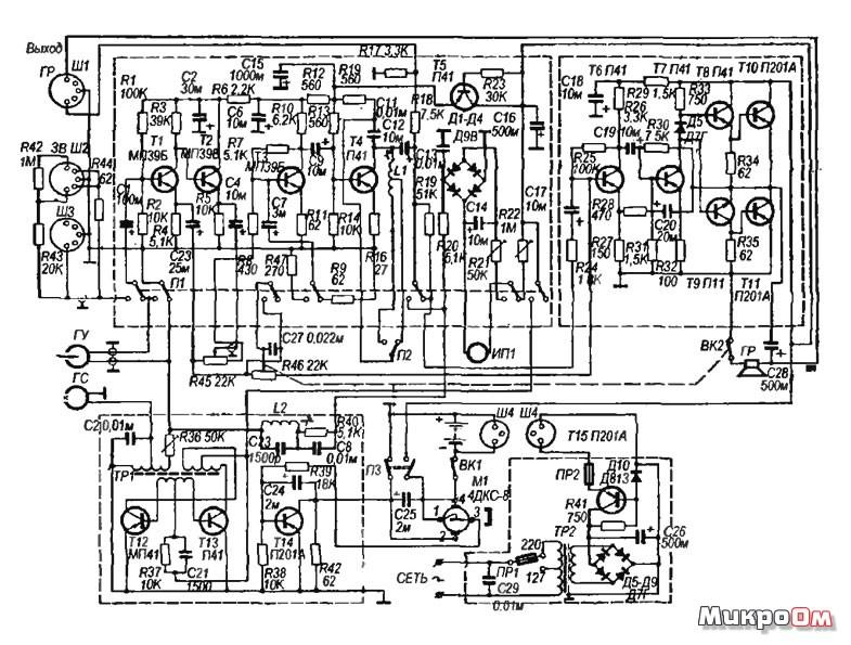 магнитофон «Яуза-20» был