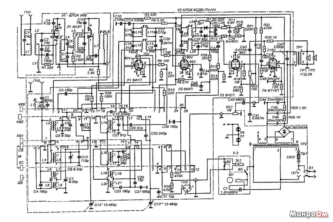 Радиола «Рекорд - 311» состоит