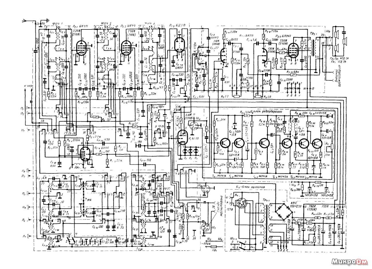 принципиальная схема радиоли рекорд -68-2