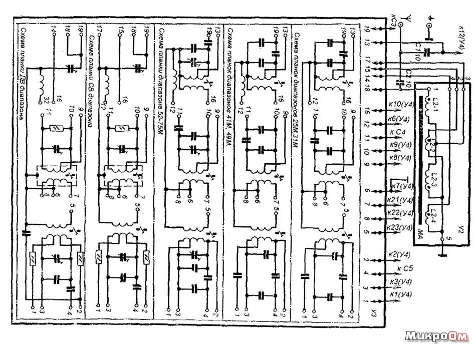 УКВ-ЧМ приемник на К174ХА34, Схема, фото (начинающим).  Подписка на тему Сообщить другу Версия для печати.