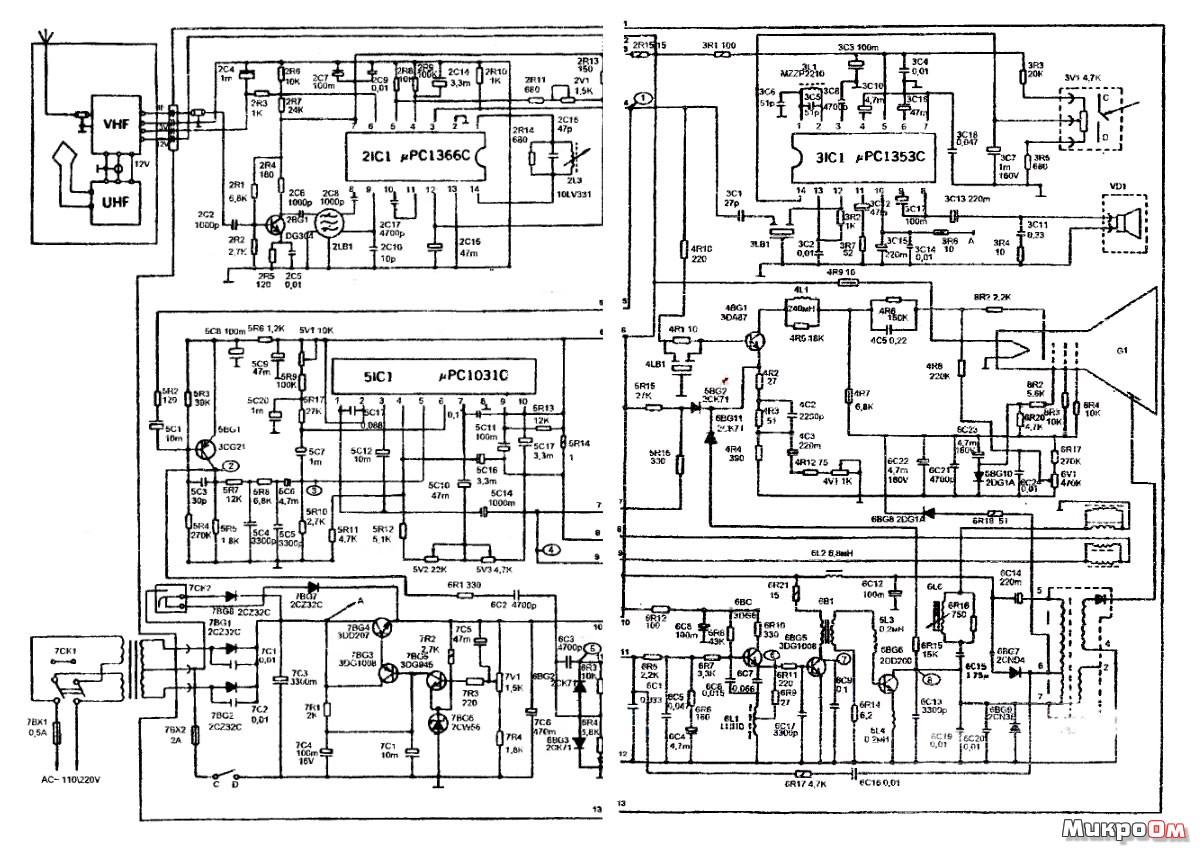 китайский сигнализатор схема