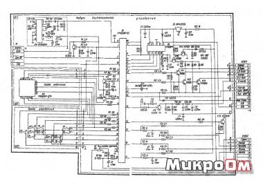 Схема модуля управления телевизора