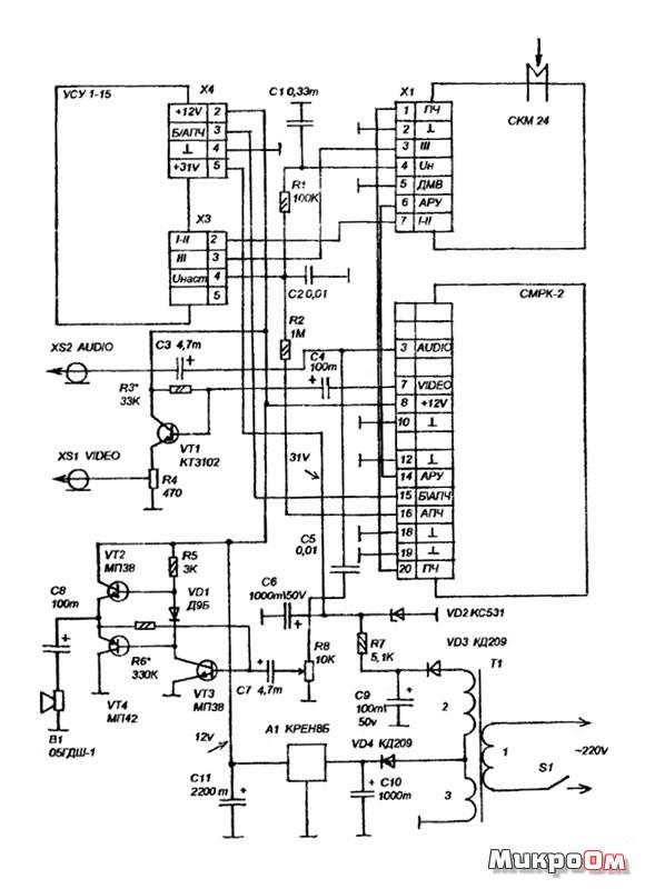 Схема телеприставки к