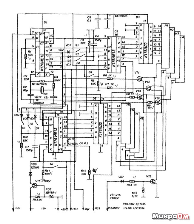 Часы-термометры на светодиодах