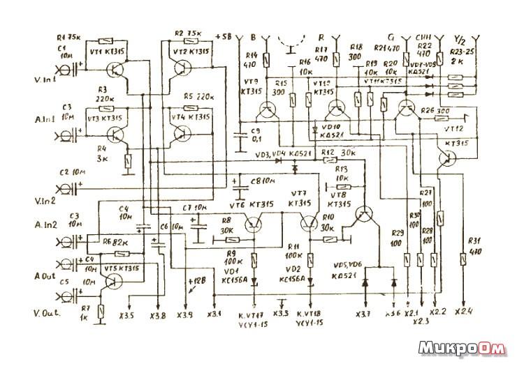 Схема видеовхода для ТВ 3УСЦТ
