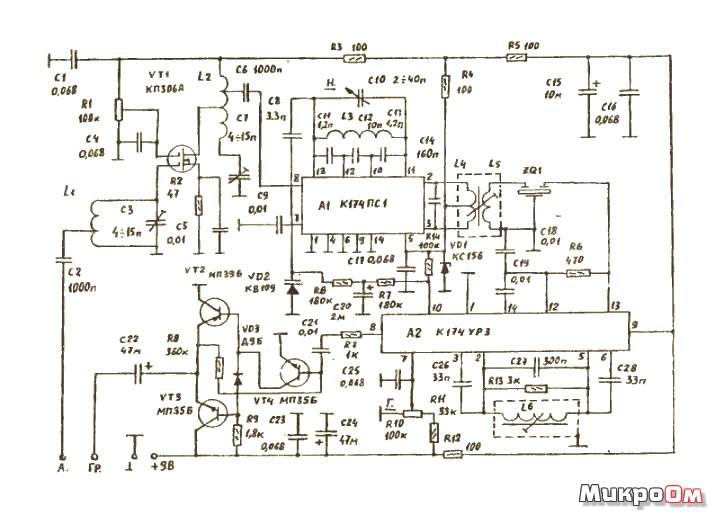 Радиостанция 144 МГц