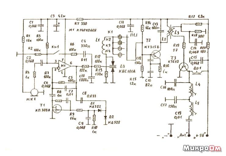 Схема радиостанции на диапазон