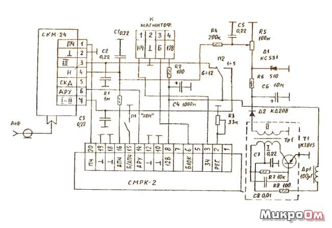 Схема приемника звука
