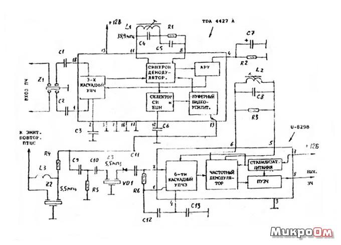 Схема трактов ПЧ телевизоров