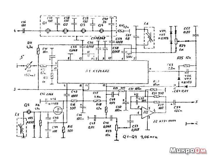 микросхема К174ХА2,