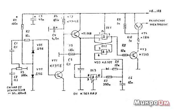кассетный магнитофон (и не