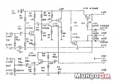 Схема сопряжения видеомагнитофона